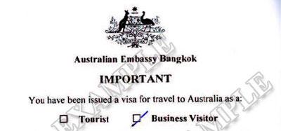 รับยื่นวีซ่าออสเตรเลีย