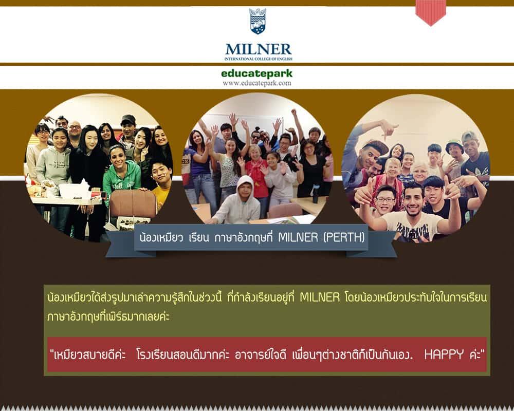 milnerperthstudentstory