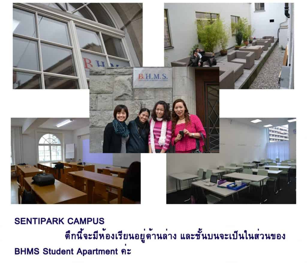 SentiparkCampus