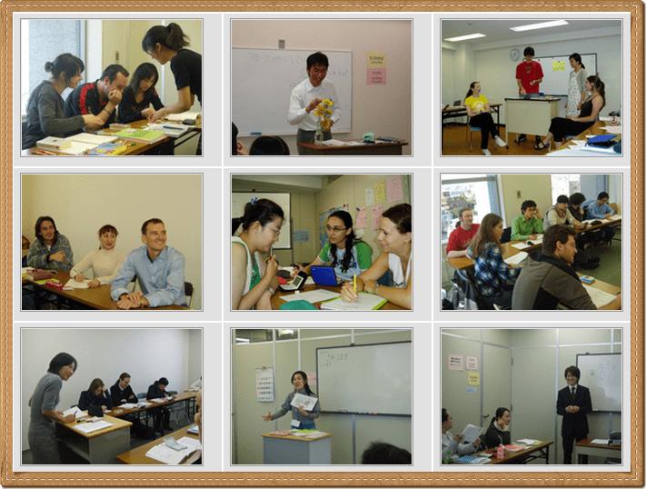 เรียนภาษาที่ญี่ปุ่น-1