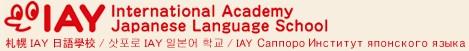 iay-logo