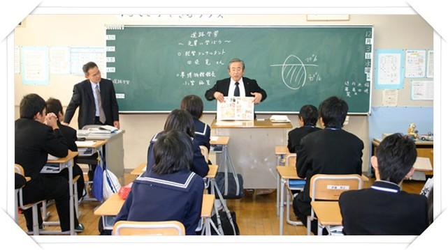 ศึกษาต่อญี่ปุ่น-1