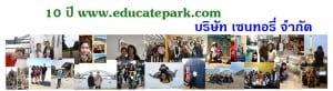 10yr-educatepark