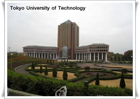 มหาวิทยาลัยในญี่ปุ่น