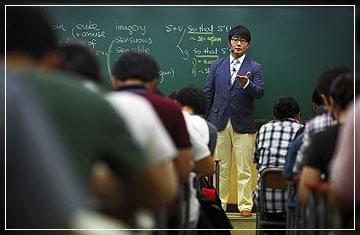 ระบบการศึกษาที่เกาหลี