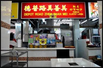 DSC_4002-Depot-Road-Zhen-Shan-Mei-Claypot-Laksa-(Large)