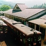 Onsen-with-Station-150x150