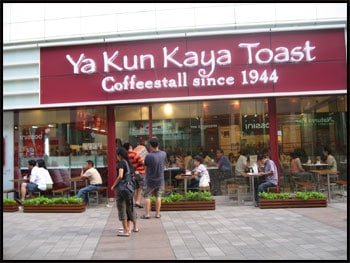 Ya_Kun_Kaya_Toast