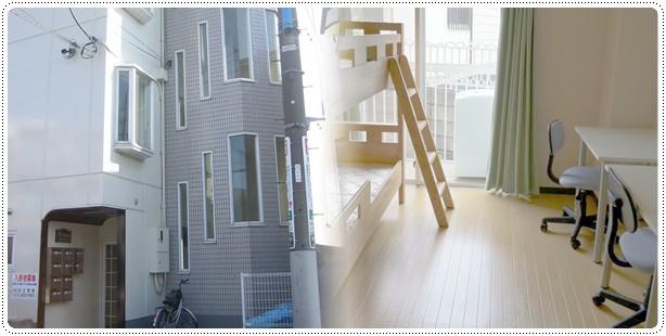 dormitory-2