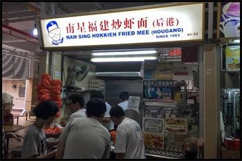 nam-sing-hokkien-fried-mee-1
