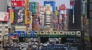 Shinjuku-300x164
