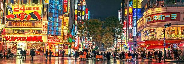 เรียนภาษาญี่ปุ่นที่โตเกียว