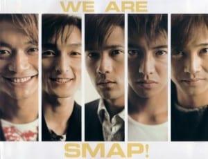smap1xa6-300x230