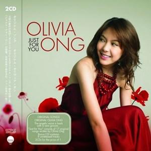แปลเพลง Fade Away – Olivia