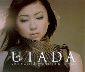 แปลเพลง You Make Me Want To Be a Man – Utada Hikaru