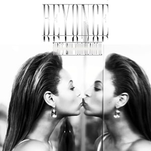 แปลเพลง That's Why You're Beautiful – Beyonce
