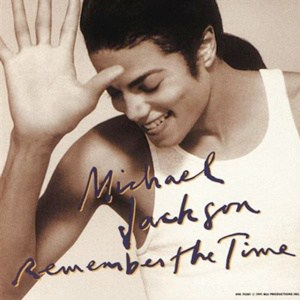 แปลเพลง The Way You Make Me Feel – Michael Jackson