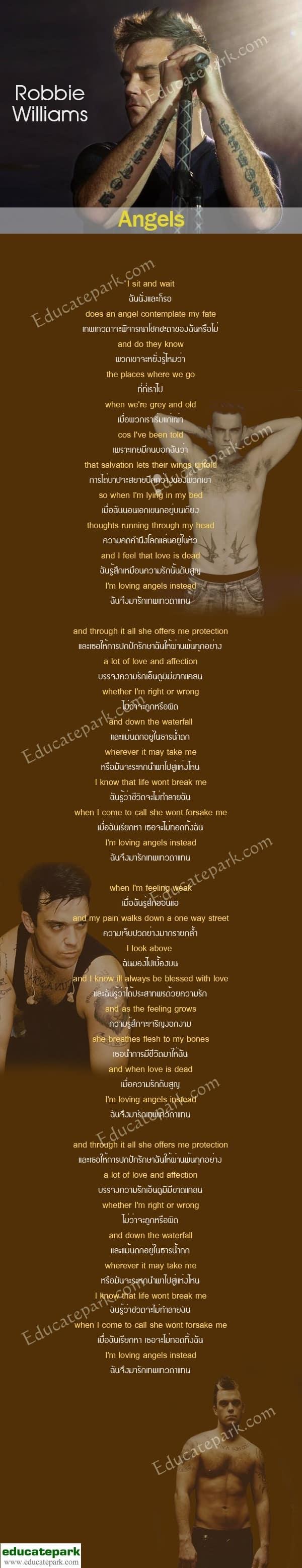 แปลเพลง Angels - Robbie Williams