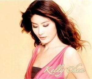 แปลเพลง Lover's Concerto – Kelly Chen