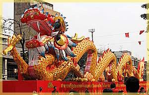 ประวัติวันตรุษจีน ตำนานวันตรุษจีน ปีใหม่จีน