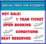 ตั๋วนักเรียน