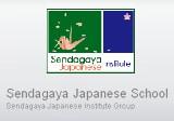 Sendagaya Japanese School
