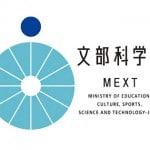 ทุนการศึกษารัฐบาลญี่ปุ่น ประจำปี 2559 ประเภททุนญี่ปุ่นศึกษาและทุนฝึกอบรมวิชาชีพครู