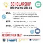 สถานทูตสหรัฐฯ จัดกิจกรรม U.S. Embassy Scholarship Information Session