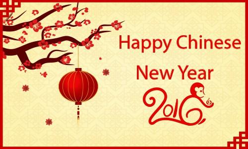 Happy Chinese NY
