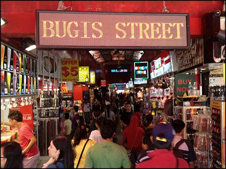 Shopping สิงคโปร์ : Bugis Street and Haji Lane