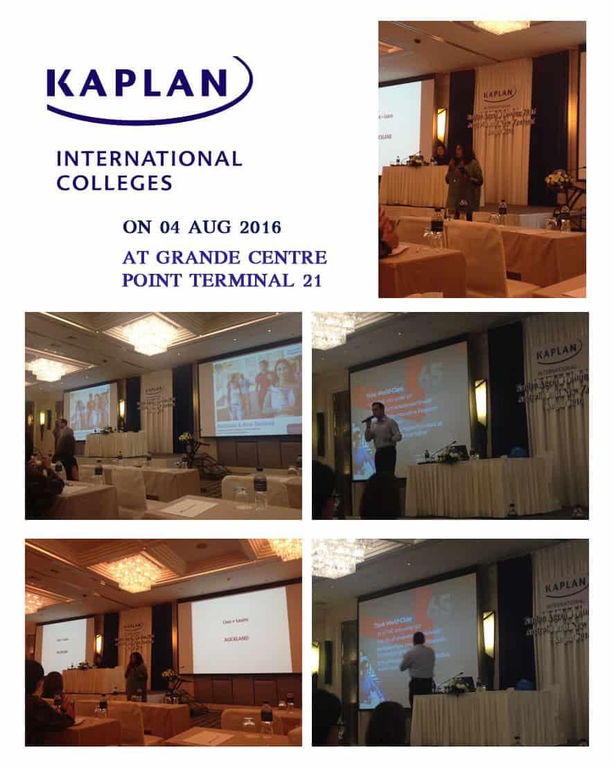 อบรม และอัพเดทข้อมูลจากสถาบัน Kaplan International Colleges ในประเทศออสเตรเลียและนิวซีแลนด์