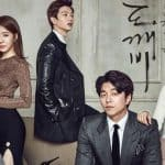 แปลเพลง Stuck in Love – Kim Kyung Hee OST. Goblin Part 11