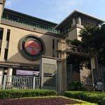 ทุนการศึกษา ป.ตรี มหาวิทยาลัยหลิ่งหนาน ประเทศฮ่องกง