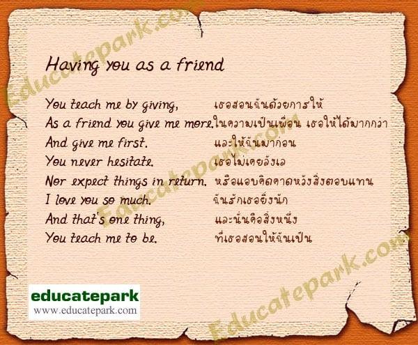 Having You As A Friend