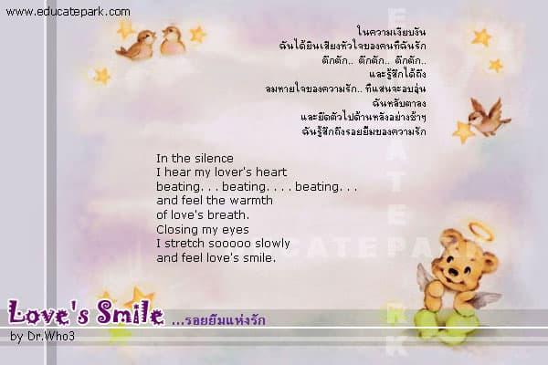 Loves Smile | Dr. Who3