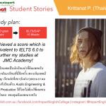 น้องมิกกี้ เรียนภาษาอังกฤษที่ Impact English College แบบ Pathway
