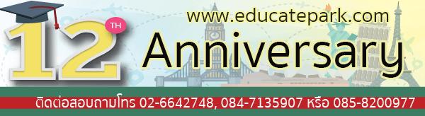 Educatepark.com