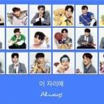 แปลเพลง Always | PRODUCE 101 프로듀스 101 | ความหมายเพลงเกาหลี