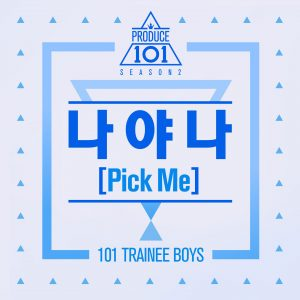 pick-me-produce-101-season-2