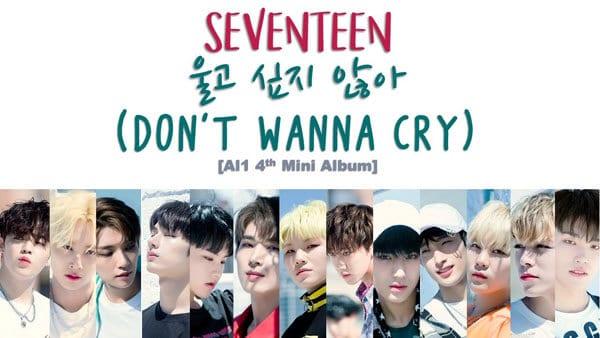 แปลเพลง Don't wanna cry