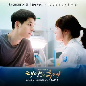 แปลเพลง Everytime | Descendants of The Sun OST Part 2