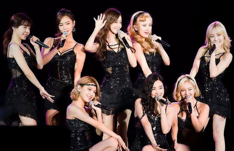 แปลเพลง Holiday | Girls' Generation