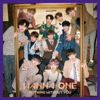 แปลเพลง Beautiful | Wanna One
