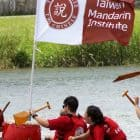 dragon-boat-festival-taiwan-tmi-chinese