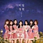 แปลเพลง Secret Garden | Oh My Girl ความหมาย Secret Garden วง Oh My Girl เพลงเกาหลี