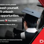 ทุนการศึกษา CIMB ASEAN Scholarship หมดเขตรับสมัคร 5 มีนาคมนี้