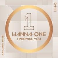 แปลเพลง I.P.U. | Wanna One