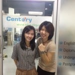 Congratulations! for Intern in Dec 2012