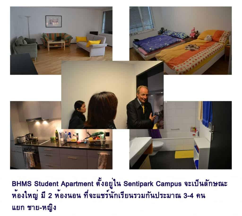BHMS-Student-Apartment