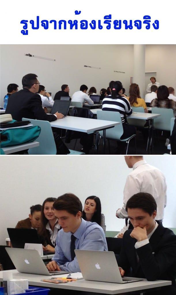 in-class